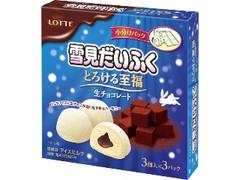 ロッテ 雪見だいふく とろける至福 生チョコレート 箱27ml×9