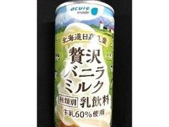 北海道日高乳業 アキュアメイド 贅沢バニラミルク 190g