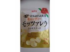 北海道日高乳業 キャンディー モッツァレラ プロセスチーズ 袋6個