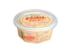 大信商会 ピーナッツバタークリーミー カップ250g