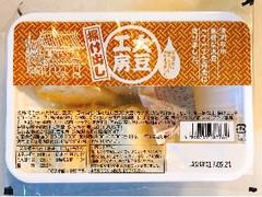 三和豆水庵 大豆工房 揚げ出し 揚げ出し豆腐4個、たれ20g