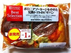 デイリーヤマザキ ボロニアソーセージをのせた完熟トマトのピザパン 袋1個