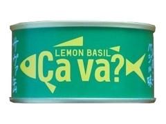 岩手県産 サヴァ缶 国産サバのレモンバジル味 缶170g