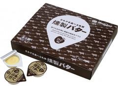 マリンフード ミルクを食べる乳酪 燻製バターポーション 箱7g×40
