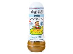 ピエトロ ドレッシング ノンオイル 和風しょうゆ&レモン ボトル280ml