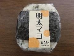 ヤマキフーズ 明太マヨおにぎり