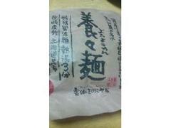 雲仙きのこ本舗 養々麺 袋127g