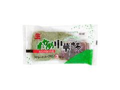 山口製麺 わかめ中華ざる 3食 袋480g