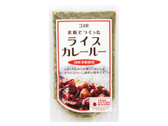 コスモファーム 米粉でつくったライスカレールー 袋110g