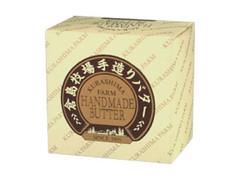 倉島乳業 倉島牧場手造りバター 箱160g