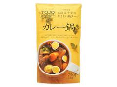 三浦製麺 東條真千子のやさしい鍋スープ カレー鍋 袋750g