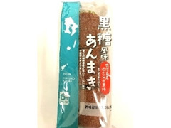 イケダパン 黒糖風味あんまき(鹿児島県徳之島産黒糖) 袋6枚