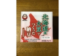 あづま 納豆 北海道産大豆でつくった納豆 パック40g×3