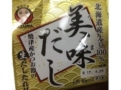 あづま 北海道産大豆100% 美味だし パック40g×3