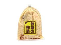 オニマル 野菜の粕漬 袋200g