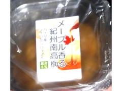 梅屋 メープル香る紀州南高梅 カナダ産メープルシロップ入