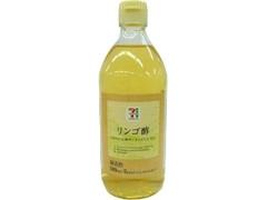 セブンプレミアム リンゴ酢 瓶500ml