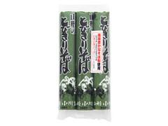 小川製麺 山形のとびきりそば 3束 袋450g