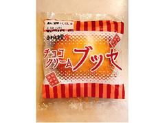 あわしま堂 チョコクリームブッセ 袋1個