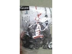 小田垣商店 兵庫県産丹波黒 しぼり豆 袋100g