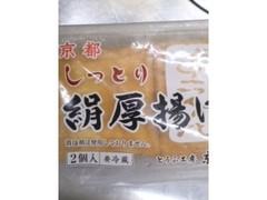 伊賀屋食品工業 京豆苑 しっとり 絹厚揚げ 2個入
