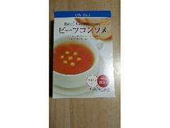 味日本 ビーフコンソメ 箱4.9g×10