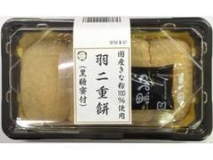 明日香野 国産きな粉100%使用 羽二重餅