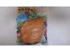井上食品 サラダチキン スモーク 袋115g