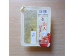 関越物産 セブンプレミアム 寒天ゼリー0kcal りんご味 250g