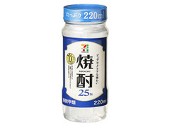セブンプレミアム 焼酎25% カップ220ml