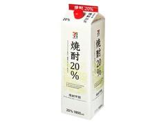セブンプレミアム 焼酎 20% パック1800ml