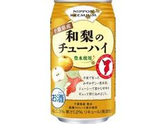 合同酒精 NIPPON PREMIUM 千葉県産和梨のチューハイ 缶350ml