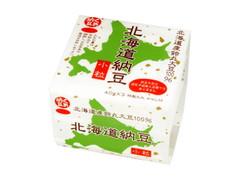 くめ納豆 北海道納豆 小粒 パック40g×3