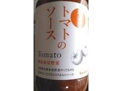 ケンショー トマトのソース 300ml