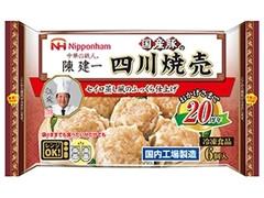 ニッポンハム 中華の鉄人 陳建一 国産豚の四川焼売 袋6個