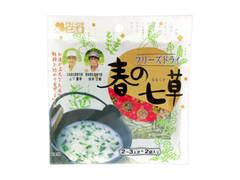 こだま食品 春の七草 フリーズドライ 袋3.5g×2