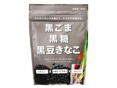 幸田 黒ごま黒糖黒豆きなこ 袋150g