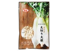 幸田 日本の野菜 国内産 太切り大根 袋20g