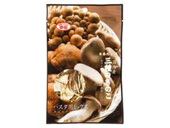 幸田 日本の食材 三種のきのこ 袋10g