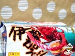 久保田麺業 ボックス伊勢えびラーメン 箱330g