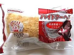 工藤パン パイドクーヘン 青森県産りんごジャム使用 袋1個