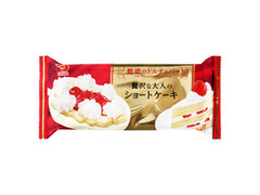 SEIKA 魅惑のドルチェバー 贅沢な大人のショートケーキ 袋90ml