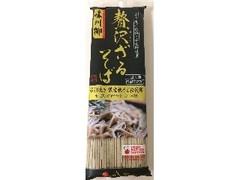 麺のしげの 味川柳 贅沢ざるそば 袋270g