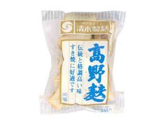清水商店 高野麩 袋20枚