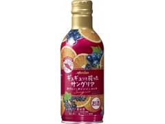 メルシャン ギュギュッと搾ったサングリア 赤ワイン×オレンジ&カシス 缶300ml