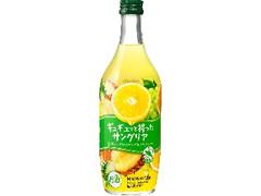 メルシャン ギュギュッと搾ったサングリア 白ワイン×グレフル&パイン&オレンジ 瓶500ml