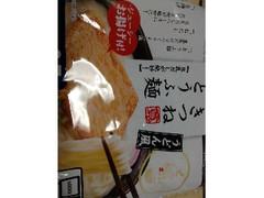 相模屋 きつねとうふ麺 袋320g