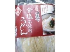 さぬき麺業 本場さぬき 食塩不使用うどん 袋200g
