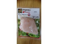 プライフーズ 五穀味鶏 サラダチキン プレーン 110g