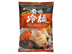 戸田久 いわて盛岡 冷麺 生 袋320g
